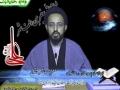 [Youth 18] نوجوان کا ماہ رمضان H.I. Sadiq Raza Taqvi - Shabe Qadr Special - Urdu