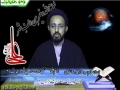 [Youth 20] نوجوان کا ماہ رمضان H.I. Sadiq Raza Taqvi - Shabe Qadr Special Part 2 - Urdu