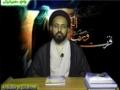 [Youth 21] نوجوان کا ماہ رمضان H.I. Sadiq Raza Taqvi - Martyrdom of Imam Ali (a.s) - Urdu