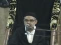 Majlis - 6 Shahadat of Imam Ali (a.s) - 22th Ramazan H.I. Ali Murtaza Zaidi - Urdu