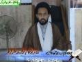 [Youth 28] نوجوان کا ماہ رمضان H.I. Sadiq Raza Taqvi - Farewell Ramadhan - Urdu