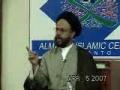 Wiladat Imam Jafer Sadeq AS - English and Urdu