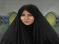 Razia Najafi - Enjoy Islam Part 1 - English