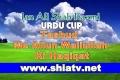 Tashud May Aliun Waliuallah - Urdu