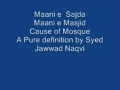 سجدہ [Clip] SAJDA wa MASJID - Ustaad Syed Jawad Naqvi - Urdu