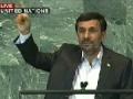 [ENGLISH][22Sep11] President Ahmadinejad Speech at UN General Assembly
