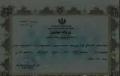 Movie - Shaheed e Kufa - Imam Ali Murtaza a.s - PERSIAN - 5 of 18