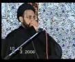 H.I. Sadiq Raza Taqvi - زمانہ غیبت میں مومنین کی مشکلات کا حل  - Urdu