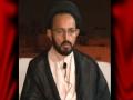 H.I. Sadiq Raza Taqvi - سیرت امام جعفر صادق ع - Seerat of Imam Jaffar Sadiq a.s - Urdu