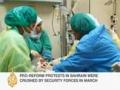 Bahraini Doctor Ghassan Dhaif & Wife Dr Zahra al-Sammak cry foul - Oct 2, 2011 - English