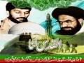 [ISO Tarana 2011] Al Quds Lana - القدس لنا - Urdu [Audio]