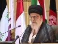 [URDU][1October11] انتفاضہ فلسطین کانفرنس Speech by Vali Amr Muslimeen