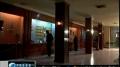 Museum of Astane Quds Razavi - Haraam of Imam Raza (a.s) Mashad - English