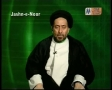 is prophet NOOR or BASHAR??کیا رسول خدا بشر ھیں یا نور by molana syed jan ali kazmi p1 - Urdu