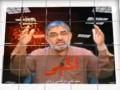 آگهی - Lecture Series by H.I. Syed Ali Murtaza Zaidi - Urdu