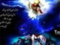 Movie - Hz. Ali (k.v) ve Kisaca Hayati --- Turkish