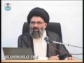 Political Analysis - Middle East & Hidden Role of Turkey - 25 Oct 2011 - Ustad S.Jawad Naqavi - Urdu