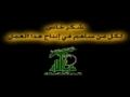 Spreading Frangrance - Nasheed for Hajj Redhwan - Arabic sub Farsi