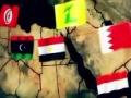 New Middle East, Islamic Middle East - Farsi Arabic English