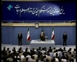 [2] Rahbar Seyed Ali Khamenei Meeting with Outstanding Youth - Oct 5, 2011 - Farsi