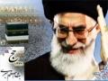 [ARABIC] Vali Amr Muslimeen Ayatullah Ali Khamenei - HAJJ Message 2011
