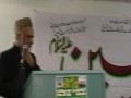 11) يوم حسين ع  2008   Munqabat by  Prof.  Imam Syed B. Soharwardy