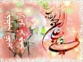 Holy Prophet Beautiful Sermon of Eid Ghadeer - Urdu Translation MUST LISTEN