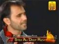 Main Te Faqeer Malang - Ali Deep Rizvi - Manqabat - Urdu