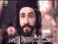 [Series] Wilayat-E-Ishq - Episode 27 - Farsi sub English