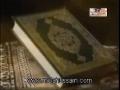 Main Quran Hoon - Nauha 2012 - Meherban Ali - Urdu