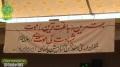 [Azmate Shuhada Conference Quetta 2011] Tilawat Quran - Arabic