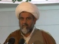 [Azmate Shuhada Quetta 2011] Speech H.I. Raja Nasir Abbas - Urdu