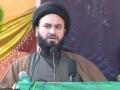 [Jashne Azadi Convention Gilgit] Speech Agha Rahat Hussaini - Urdu