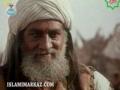 [MUST WATCH]Shia Aur Uski Zimmedarian - A Presentation - Urdu