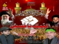 [Audio][09]Ali Deep Rizvi - Noha 2011-12 - Koi Kafan Pawawey - Urdu