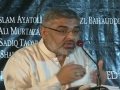 H.I. Ali Murtaza Zaidi -جوان كربلا عام كيسے كريں  Jawan Karbala aam Kese Karen - Urdu