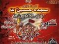 PROMO OF AZADAR PARTY 2011-12 Nohay - Urdu