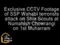 *** Exclusive *** Shiiteenews * Karachi 1st Muharram incedent footage - Urdu