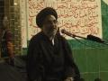 [5] H.I. Hasan Zafar Naqvi - اکمال دین - Azakhanae Zehra - Karachi - 5 Muharram 1433 - 1-12-2011 - Urdu