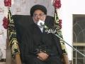 [6] H.I. Hasan Zafar Naqvi - Peghaam e Kerbala - IRC - 6 Muharram 1433 - 2-12- 2011 - Urdu