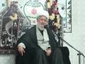 [7] H.I. Ghulam Abbas Raisi - خون حسین بقاۓ اسلام ہے - 7 Muharram 1433 - 3 -12-2011- Urdu