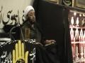 Imam Zainul Abideen (a.s) - Moulana Abu Jaffer of Hussaini Calgary - English