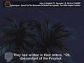 For Kids! Ashooraian - Animated Story of Martyrdom of Muslim ibn Aqeel (a.s) - Farsi sub English