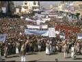 Ashura in Yemen - Arabic sub Farsi