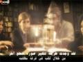 Islam & Science - ما قدمه الأسلام للأنسانية - English sub Arabic