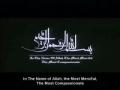 Movie - Maryam Muaqaddas - The Holy Mary - PERSIAN - Sub English 1 of 4