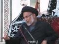 [5] H.I. Hasan Zafar Naqvi - اسلام میں عھد و پیمان کی اھمیت - Rizvia Society - Karachi - Urdu