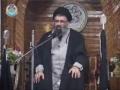 [CLIP] غم حسین اصل میں ہے کیا What is Gham-e-Hussain AS - Urdu