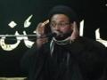 خدا کی نشانیاں اور ہمارا کردار - H.I. Sadiq Raza Taqvi - Urdu