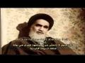 Imam Khomeini sent gifts to his Christian neighbours for Christmas - Arabic sub English